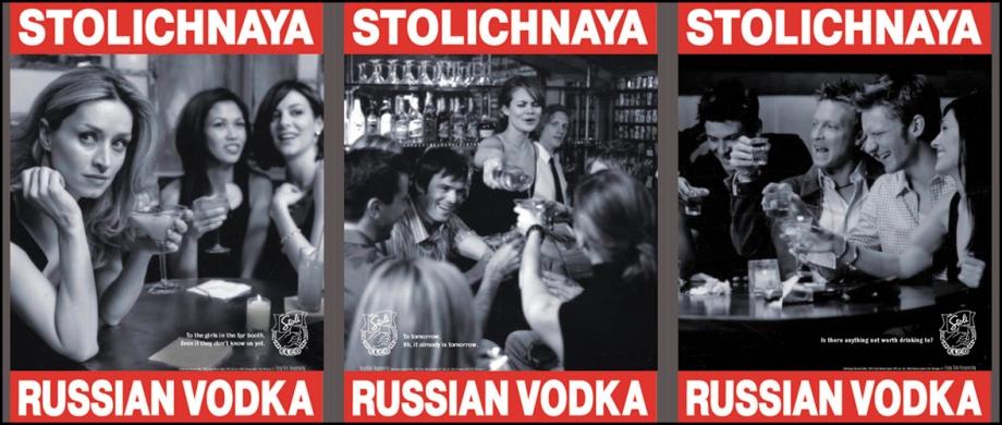StoliAds